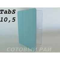 Чехол-книжка Samsung Galaxy Tab S (10.5) (T800/T805) Usams (ГолуБой)