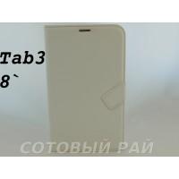 Чехол-книжка Samsung Galaxy Tab 3 (8.0) T310/T311 Xunad (Белый)
