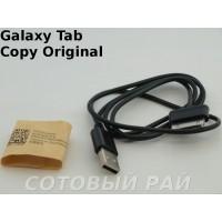КаБель Samsung Galaxy Tab/Note (30pin) Copy Original