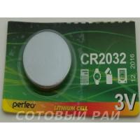 Батарейки CR2032 Perfeo