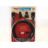 КаБель HDMI - HDMI (1,5 метра) с переходниками
