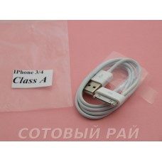 КаБель Apple 30 Pin (Class A)