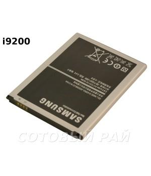 Аккумулятор Samsung B700BE i9200 ( Galaxy Mega 6.3) (3200mAh) Original