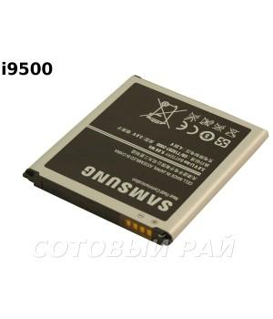 Аккумулятор Samsung B600BE i9500 , i9502 , i9505 , i9295 (2600mAh) Original