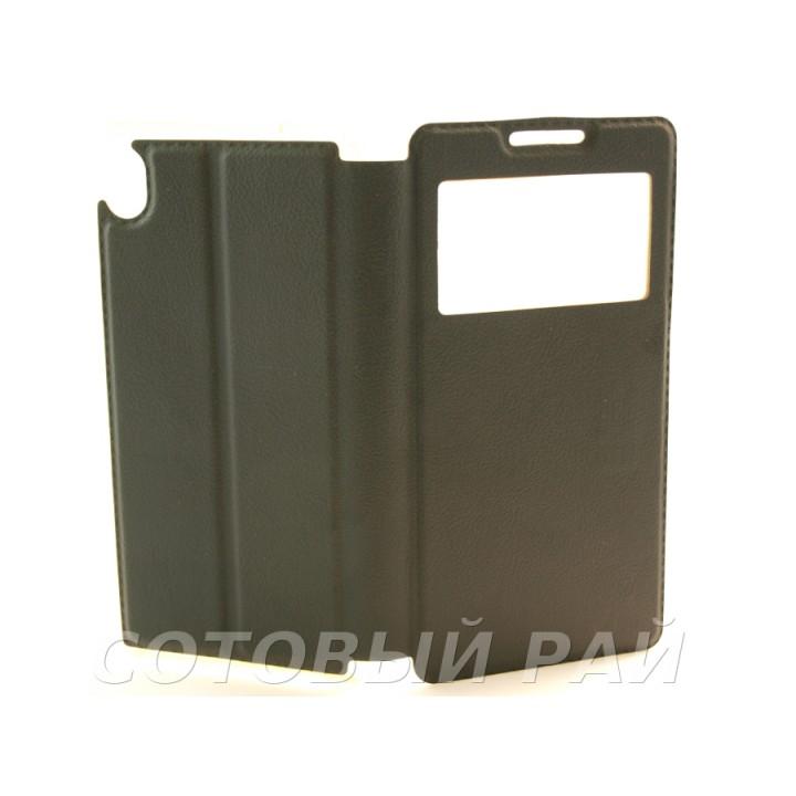 Чехол-книжка Sony Xperia M4 Aqua (E2333) Armor Бок + окно (Черный)