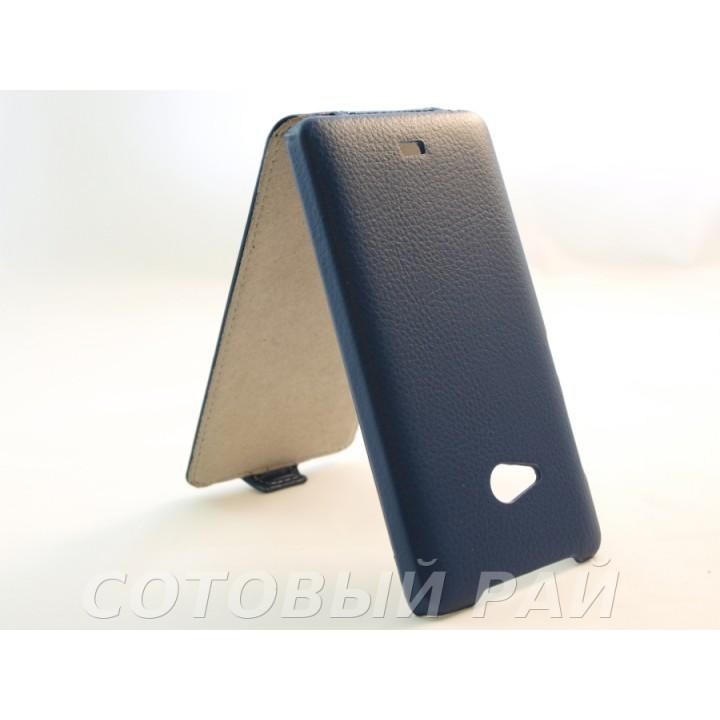 Чехол-книжка Nokia 540 Microsoft AIS (Синий)