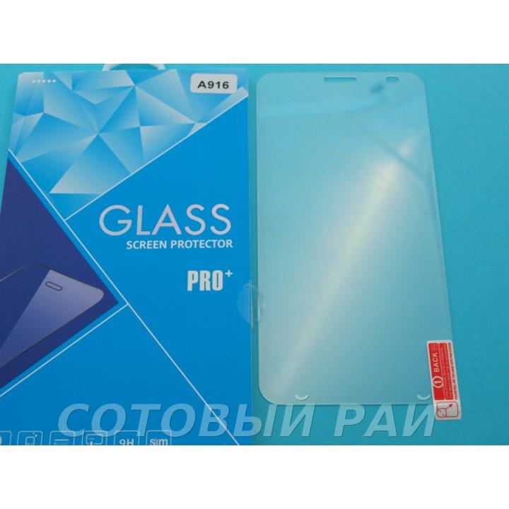 Защитное стекло Lenovo A916
