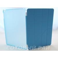 Чехол-книжка iPad 5 / Air Smart Cover (ГолуБой)