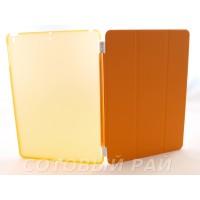 Чехол-книжка iPad 5 / Air Smart Cover (Оранжевый)