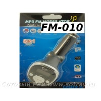 FM Модулятор FM-01