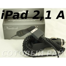 АЗУ Topstar Apple iPad 2/3 (2.1A)
