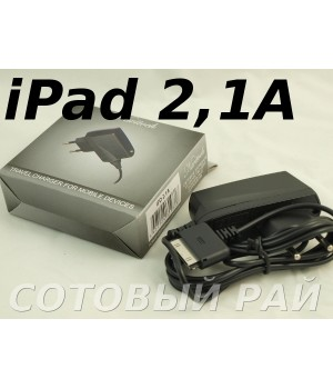 СЗУ Topstar Apple iPad 2/3 (2.1 A)
