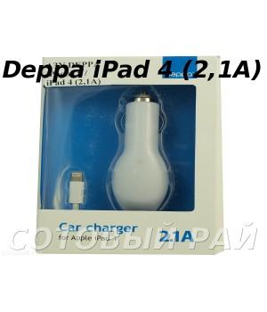 АЗУ Deppa i-Pad 4 (2,1A)