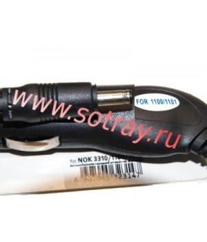 АЗУ Maverick Nokia 6230/7210/1100