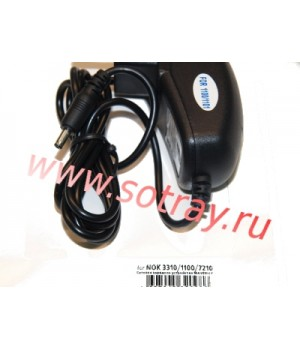 Сетевое Зарядное Устройство Maverick Nokia 3310 / 1100 / 1600
