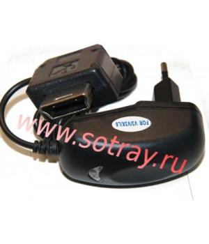 Сетевое Зарядное Устройство Maverick Motorola V3