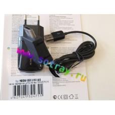 Сетевое Зарядное Устройство Maverick Micro Usb (1000 mAh)