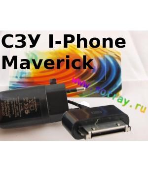 Сетевое Зарядное Устройство Maverick iPhone 4/4S (1000mAh)