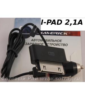 АЗУ Maverick Apple 30 pin iPad (2100 mAh)