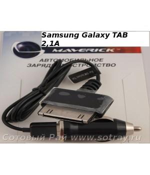 АЗУ Maverick Samsung Galaxy Tab P1000 (2100 mAh)