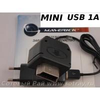Сетевое Зарядное Устройство Maverick Mini Usb (1000mAh)