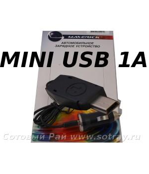АЗУ Maverick Mini Usb (1 A)