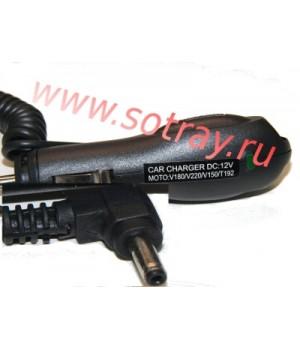 АЗУ Topstar Motorola T2288/C350/С261/T192