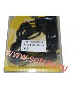 СЗУ Original в Блистере Motorola V3