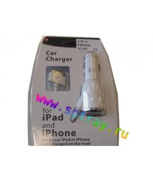 АЗУ Original Apple iPhone 30pin 1A В Блистере