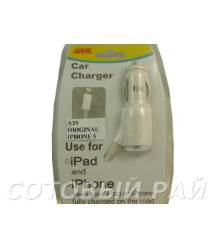 АЗУ Original Apple iPhone 8 pin Lightning (1A) В Блистере