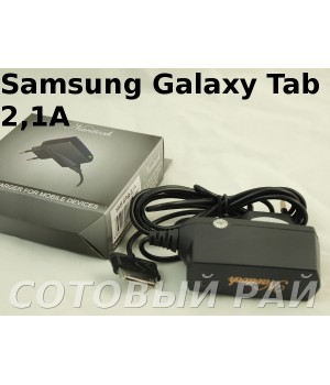 СЗУ Topstar Samsung Galaxy Tab (2.1 A)