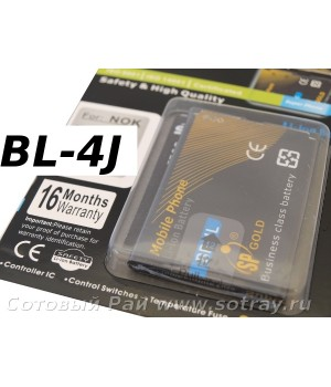 Аккумулятор Nokia BL-4J C6 C6-00 620 Lumia (1200mAh) SP Gold