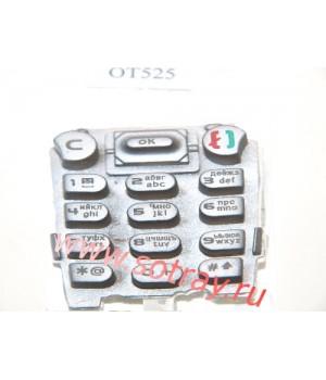 Кнопки Alcatel 525