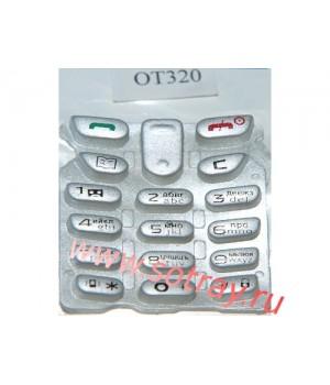 Кнопки Alcatel 320
