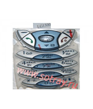 Кнопки LG 1500