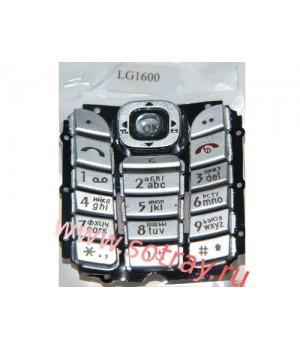 Кнопки LG 1600