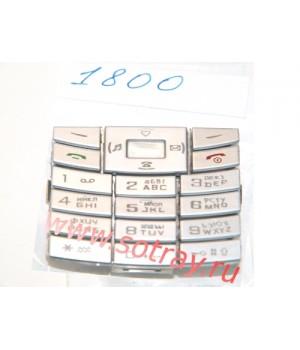 Кнопки LG 1800