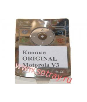 Кнопки Motorola V3