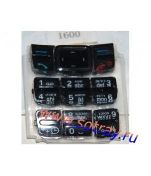 Кнопки Nokia 1600