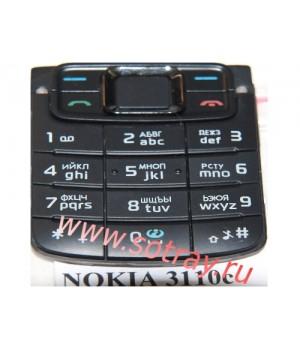 Кнопки ORIGINAL Nokia 3110c