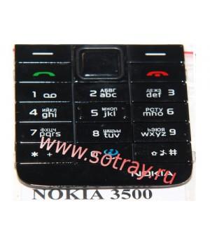 Кнопки ORIGINAL Nokia 3500