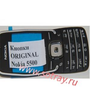 Кнопки ORIGINAL Nokia 5500