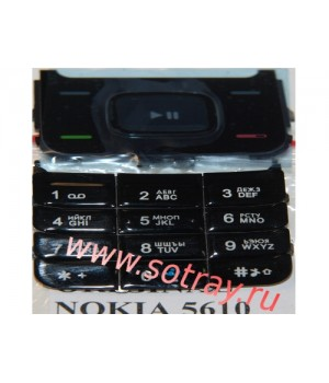 Кнопки ORIGINAL Nokia 5610