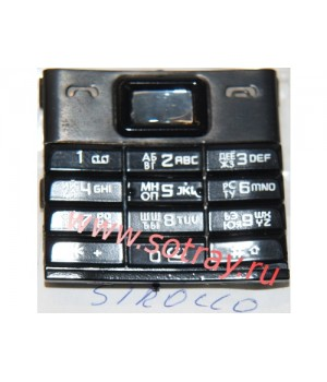 Кнопки ORIGINAL Nokia 8800 Sirocco