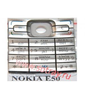 Кнопки ORIGINAL Nokia E50