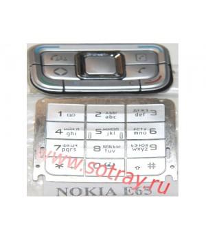 Кнопки ORIGINAL Nokia E65