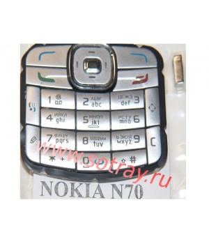 Кнопки ORIGINAL Nokia N70