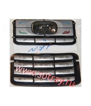 Кнопки ORIGINAL Nokia N71