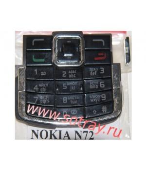 Кнопки ORIGINAL Nokia N72