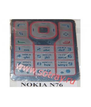 Кнопки ORIGINAL Nokia N76 Метал